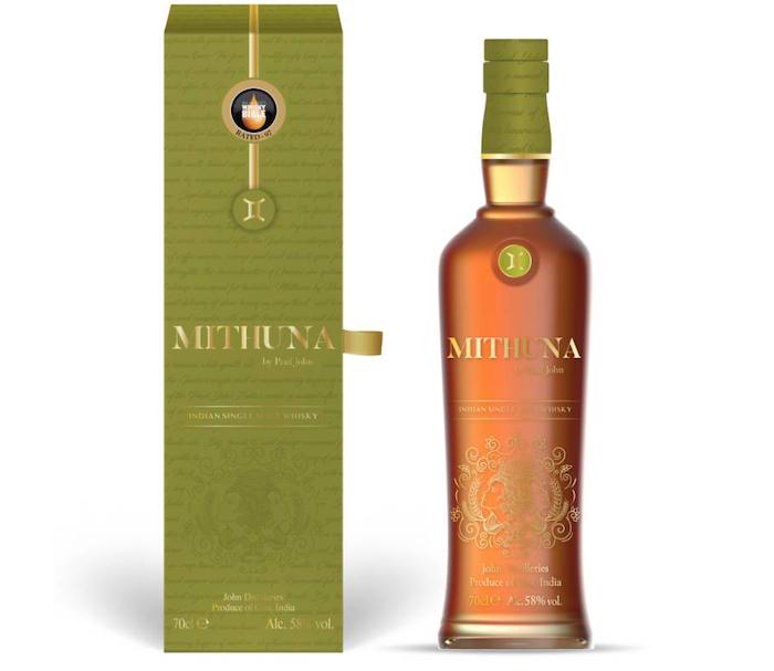 Mithuna By Paul John